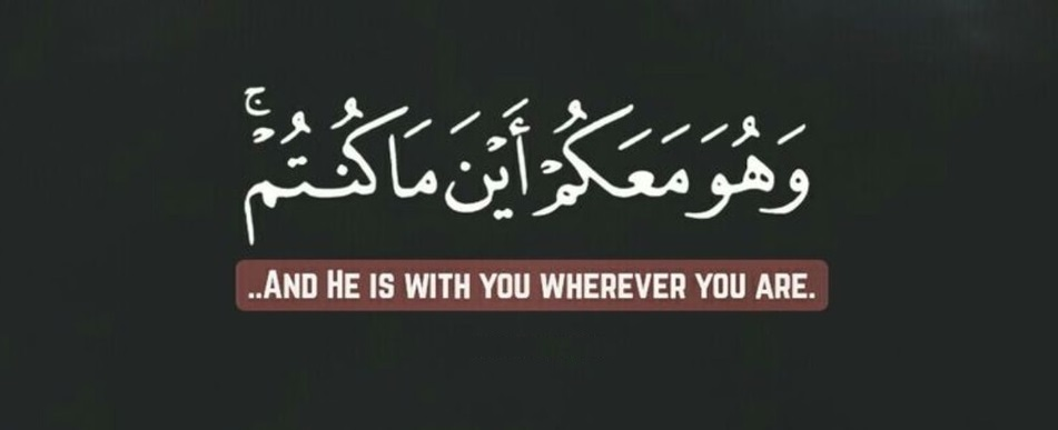 Allah is with you
