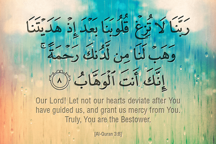 let not our hearts deviate after You have guided us