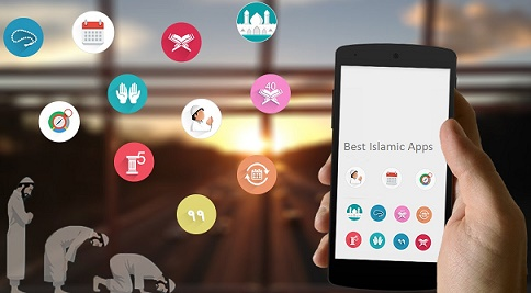 Photo of Islamic Apps 2020
