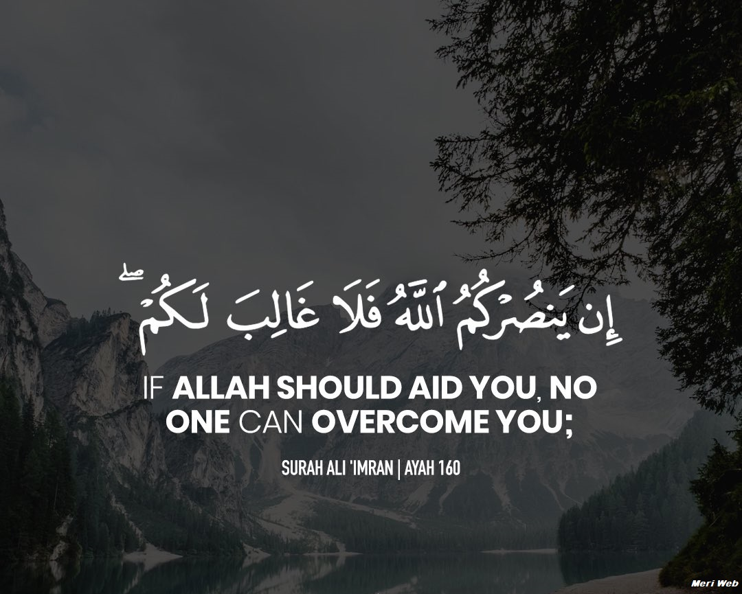Allah is helper