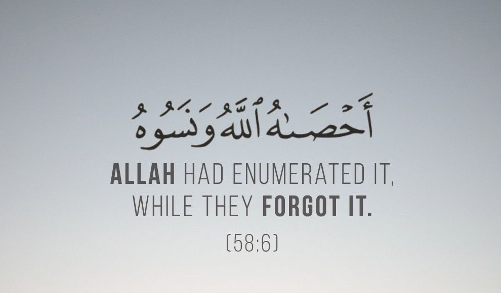 beautiful quran quotes