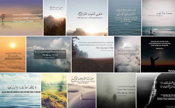 Photo of 100 Best & Beautiful Quran Quotes and Verses with Images