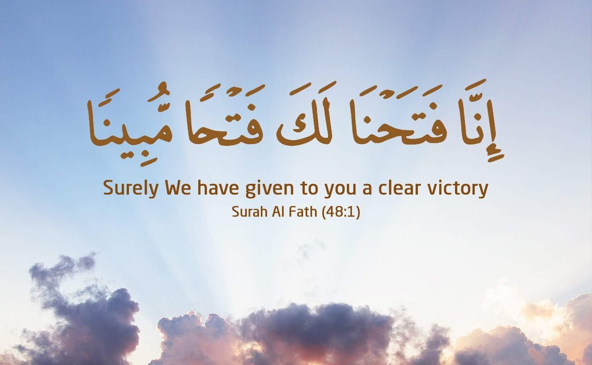 beautiful verses of quran