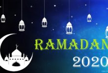 Photo of Ramadan 2020 – Seeking Forgiveness & Gaining Ultimate Blessings