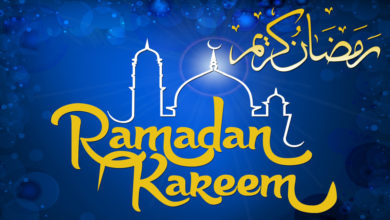 Happy ramadan kareem 2020