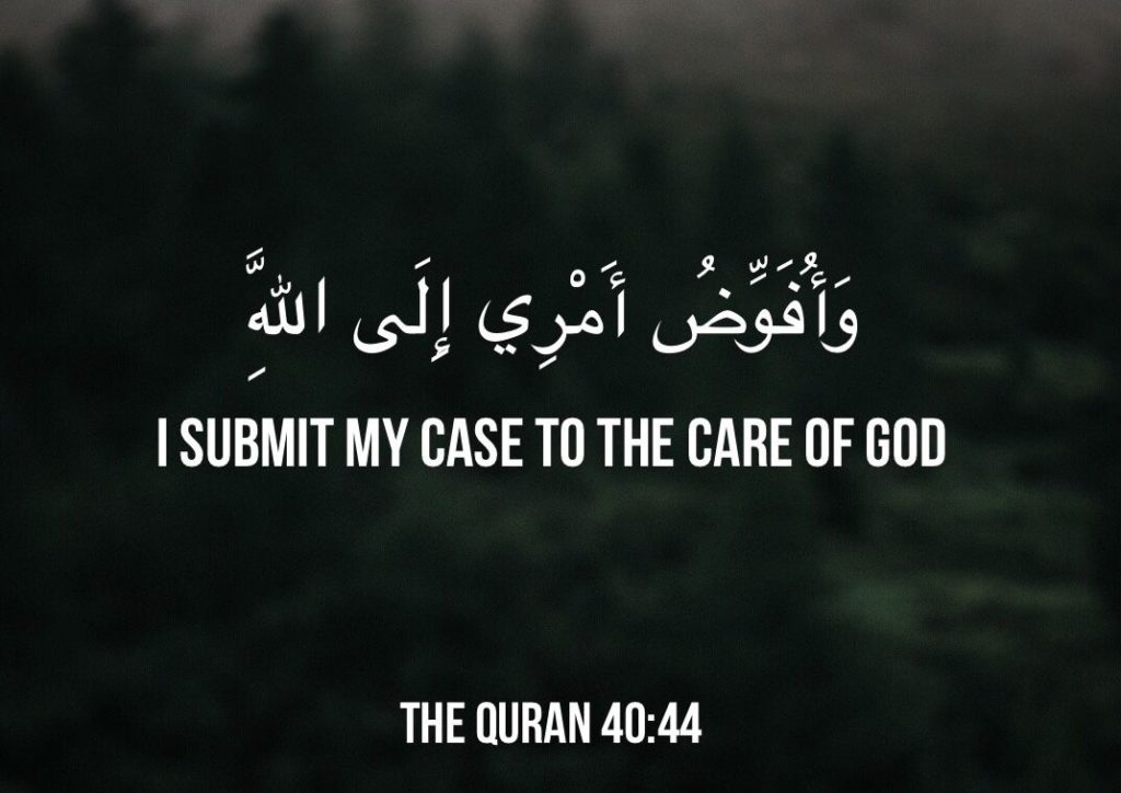 quran-quotes-about-love