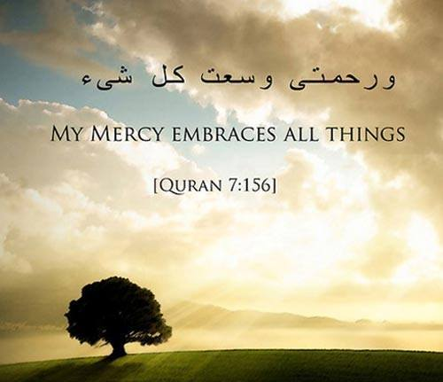 picture of surah yaseen