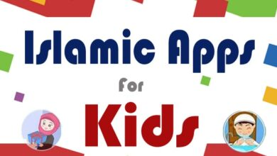 Islamic Apps for Kids 2021