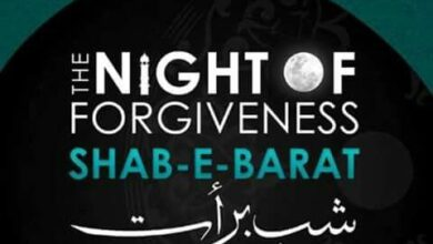 night of forgiveness