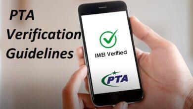 pta verification online imei check pta